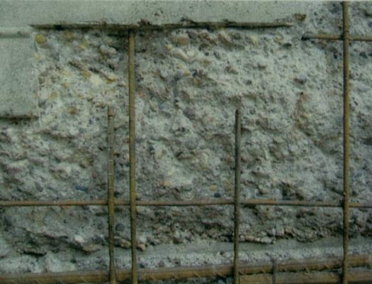 Pentagon4-lightwell-wall-damage